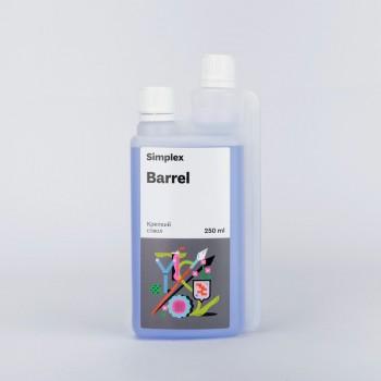 SIMPLEX Barrel 0,25 L