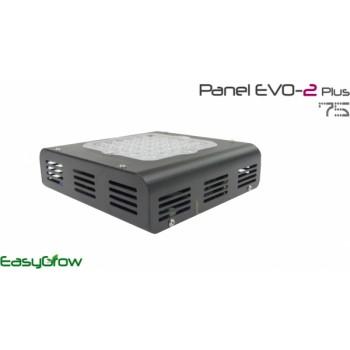 Светодиодный светильник  EasyGrow Panel 75W Evo-2 для  теплиц