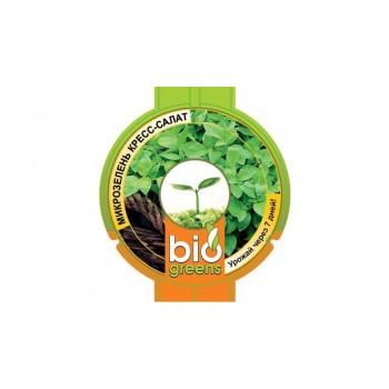 Лоток bio greens кресс-салат