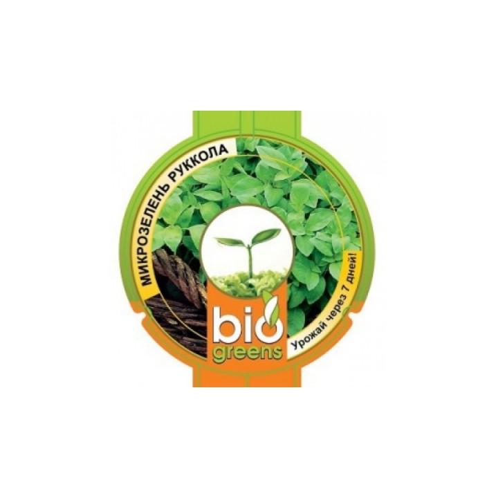 Лоток bio greens руккола