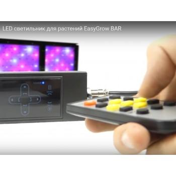 Контроллер BAR Pro Smart Spectral