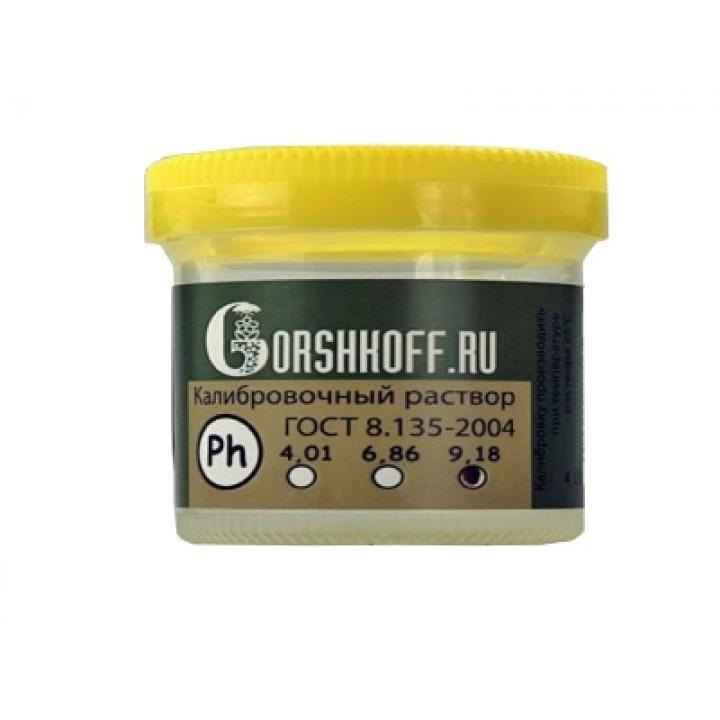 Калибровочный раствор (pH 9.18) для pH-метров Gorshkoff