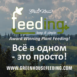 Удобрения Powder Feeding от Green House Seeds